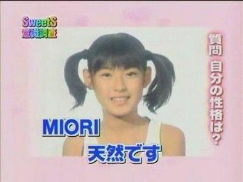 Miori.jpg